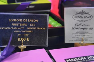 Biarritz (7)