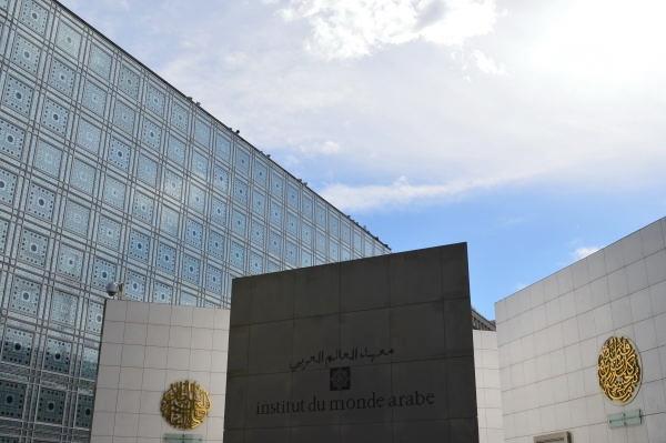 Terrasse Institut du monde arabe (1)