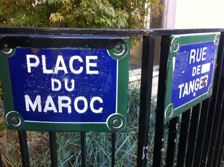 Jardin d'Eole (1)